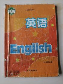 初中  英语. 七年级. 上册   译林版