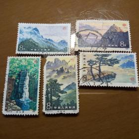 T67庐山风光邮票5枚(成交有纪念张赠送)