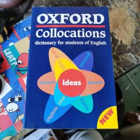 Oxford Collocations Dictionary for students of English  牛津英语搭配词典