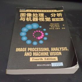 图像处理、分析与机器视觉·第4版/世界著名计算机教材精选