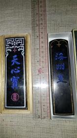 日本老墨  墨锭  墨块,天心宝   海州墨    五星特制  高端菜籽油烟    大块头一组两锭  总重172克。注明:此物保真。(拒绝盗图挪用与贩售)