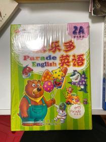 派乐多英语  【24层】