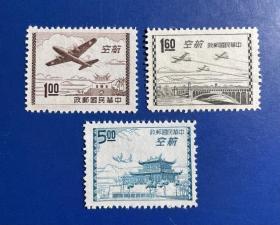 航12 台北版航空邮票 轻贴印上品