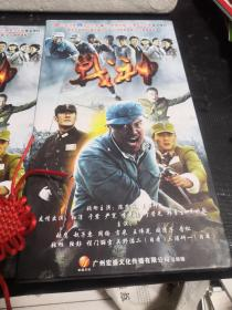 宏盛文化 大型抗日战争电视连续剧 战神 精品珍藏 DVD 18碟装