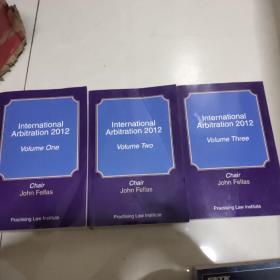 International Arbitration 2012 [国际仲裁:文献增补]