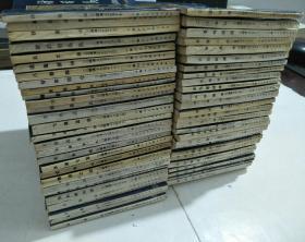连环画 三国演义之(1-60册)缺4、5、11,共57本合售