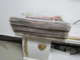 羊城晚报B版娱乐新闻(2008年,共328期)有几张报纸剪掉一块