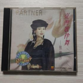 CD:台湾歌伴舞 陆映西
