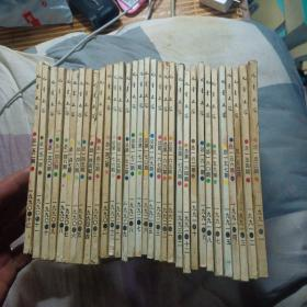 儿童文学1990年(2--12期),1991年(1 .2. 3. 4. 5. 7. 8. 9. 10. 12)1992年(1. 2. 3. 5. 6. 7. 8. 9. 11. 12期)1993年(第2期)(共32本合售)(如图)
