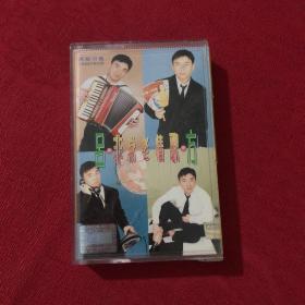 磁带 非常老情歌