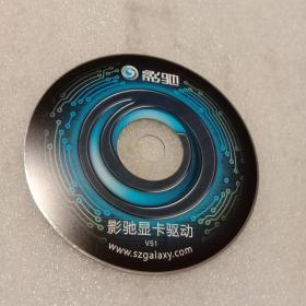 影驰显卡驱动:V51 光盘1张(无书  仅光盘1张)
