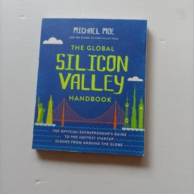 the global silicon valley handbook   全球硅谷手册