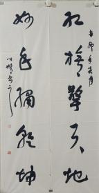 原以婧,女,25岁,字鹈鹕再拜,号褔倚悫士。本科毕业于南京师范大学,现攻读硕士于上海华东师范大学。山西省书法家协会会员。江苏省书法家协会会员。