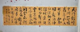 杨新  尺寸  53/203  托片  男,汉族,1940年生,湖南湘阴人。 自幼喜好绘画,1965年毕业后到故宫博物院工作,从事中国古代书画的陈列与研究,师从徐邦达、启功先生学习书画鉴定。1984年作为卢斯基金会访问学者,在美国柏克莱加州大学艺术史系研究和讲学一年。1985年1月任故宫博物院陈列部副主任,1987年9月-2000年12月任故宫博物院副院长。