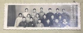 老照片:欢送王某某同志奔赴新的工作岗位留念(1970年11月)