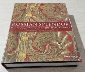 现货 Russian Splendor 俄罗斯辉煌 俄罗斯宫廷的奢华时尚服装服饰设计
