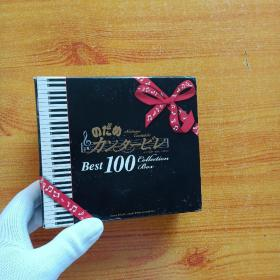 Best 100 Collection Box  日文原版歌曲【全8张光盘 缺第6盘  现存7张光盘】