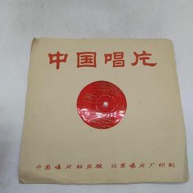 薄膜唱片    电影歌曲