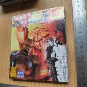 CD-ROM芝麻开门 系列软件(2393)史上最强模拟游戏精选 经典格斗游戏 2CD