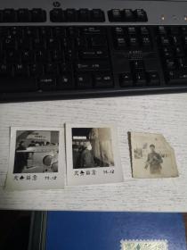 老照片:1975年12月 大会留念+军人拿枪  3张合售  品自定  笔记本邮夹内