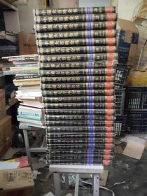 中国大百科全书 简明版(彩色修订本)全24册