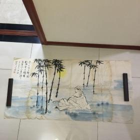 吴家真,号天石,1964年2月14日生于江苏南通(画)