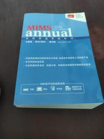 MIMS annual 中国药品手册年刊(2012/2013)第16版