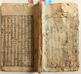 清或民木刻:医宗说约 1册2、3卷