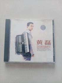 CD:黄磊自选辑(单碟装)
