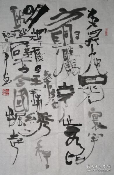 中国美协会员、广西壮族自治区书法家协会副主席黎瓦伊先生参赛作品
