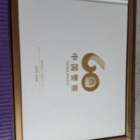 中国警察-珍藏纪念卡册