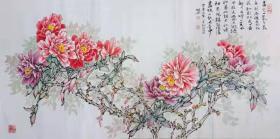 曹明冉,软片,保证真迹     画心尺寸136x68 实物拍摄,品相如图,纯手绘