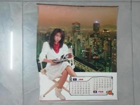 1988年明星挂历(梅艳芳 何美婷 吴婉芳 麦洁文 陈敏儿林青霞) 6张全