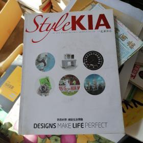 起亚杂志 2012 .14