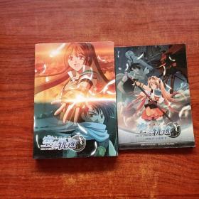 英雄传说空之轨迹sc游戏盘光盘两张,附说明书