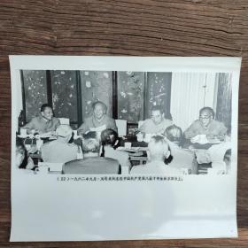 超大尺寸:1962年,中共八届十中全会主席台:毛泽东、邓小平、周恩来、朱德