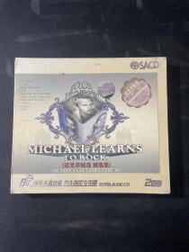 CD迈克学摇滚精选集