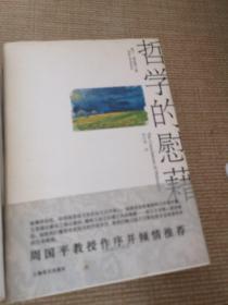 阿兰.德波顿文集:爱情笔记   亲吻与诉说   哲学的慰籍   身份的焦虑   旅行的艺术   拥抱逝水年华     幸福的建筑