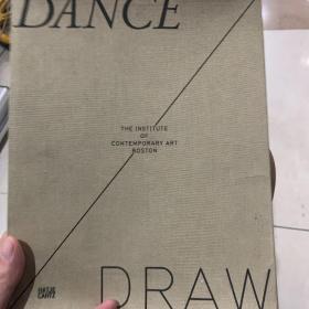 Dance draw