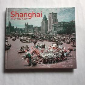 Shanghai Then and Now 摄影艺术 上海老照片摄影画册 中国历史 影像档案 Vaughan Grylls  精装