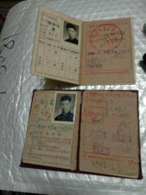 文革  湖北大学学生证  附假期火车票减价优待凭证,二本合拍