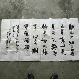 长安西京客书法作品一幅