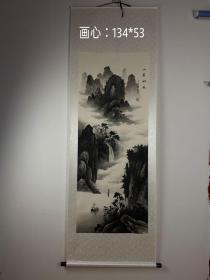 现代画家石川老师 包老包真 纯手绘山水画,层次分明,线条健拔却有粗细浓淡,构图坚实稳秀而又灵动自然,画面简洁精练,实物如图。