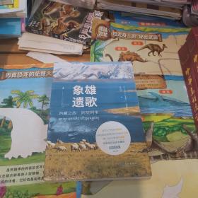 象雄遗歌.西藏之西.阿里阿里