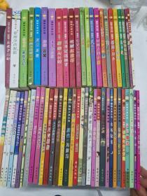 国际大奖小说(56册合售,也可单售,见图)