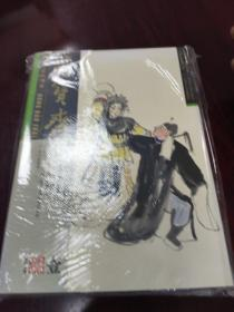 荣宝斋2006第1期