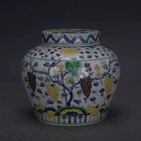 明素三彩葡萄纹盖罐