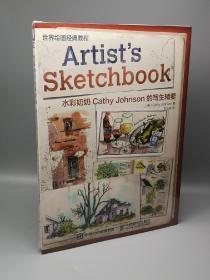 世界绘画经典教程 水彩奶奶Cathy Johnson的写生精要