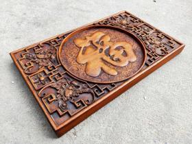 五福捧寿木板,雕刻五福,工艺漂亮精致,可挂件使用,也可品茶茶盘使用,尺寸如图,高端大气,等待有缘人结缘