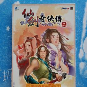 游戏光盘 仙剑奇侠传 二 CD4张、说明手册1本、用户回函卡、光盘使用说明